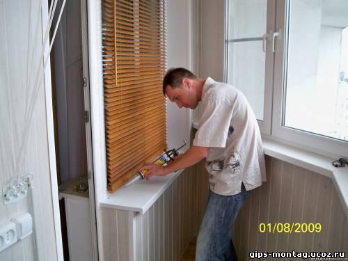 Как сделать откосы на окна - установка откосов и отделка отк.